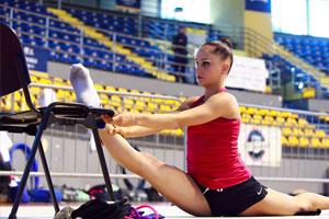Gymnastique compétitive avec l'OMS de Rezé